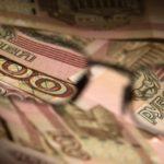 Минфин предложил девальвировать рубль на 10 процентов